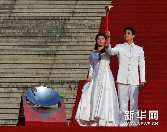 亚残运火种中华世纪坛点燃 4日启动传递仪式