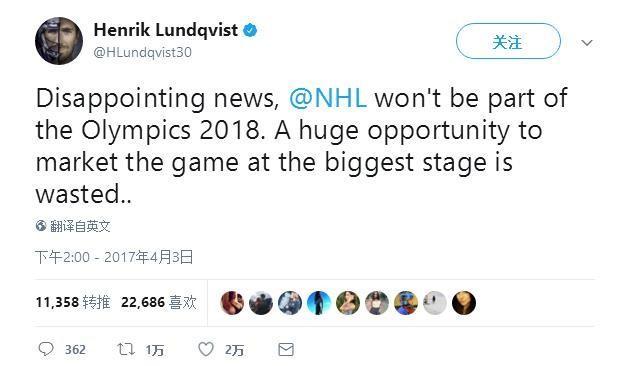 NHL新赛季5大看点:赌城能否搅局 企鹅3连冠?
