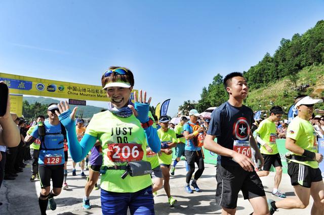 山地马拉松系列赛再起跑 贵州福建金秋相继开赛