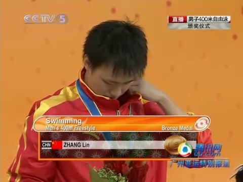视频:朴泰桓身批太极旗领奖 张琳表情沮丧