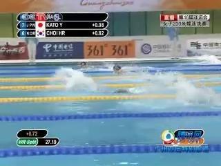 视频:女子200米蝶泳 焦刘洋优势明显(全程)