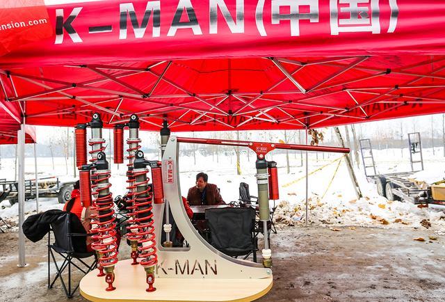 COC现王牌减震器K-MAN 从改装展瞄准海外市场