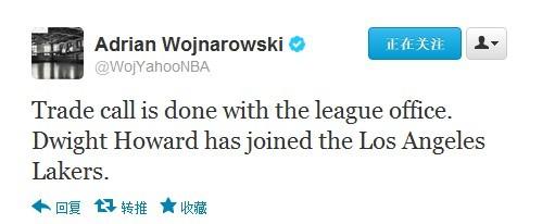 联盟通过魔兽四方交易 霍华德正式加盟湖人队