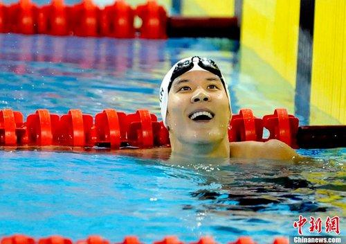 朴泰桓获得亚运会男子400米自由泳金牌