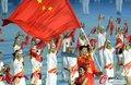 高清:运动员入场 王治郅担任中国代表团旗手