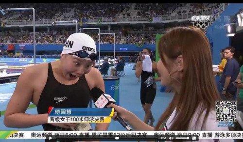 在当天的游泳比赛中,傅园慧以58秒95的成绩晋级100米仰泳决赛.