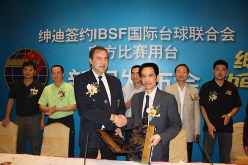 绅迪签约成为IBSF国际台联官方比赛指定用台