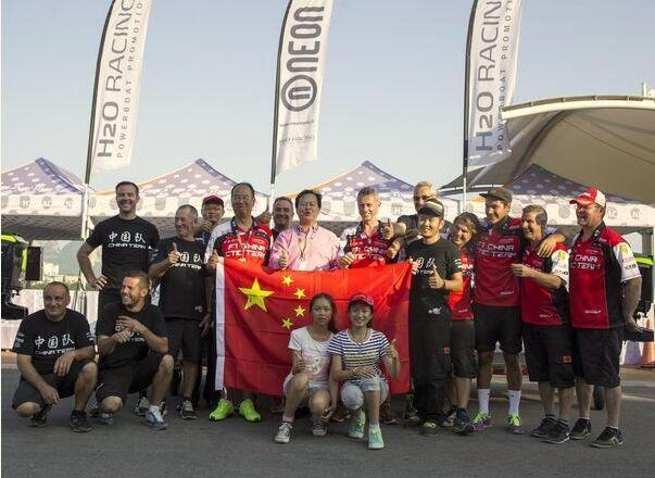 F1摩托艇世锦赛完美收官 中国天荣队柳州夺冠