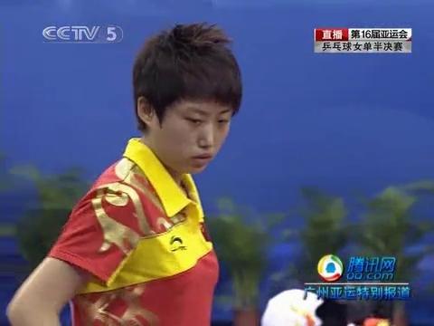 视频:乒球女单半决赛第4局 精彩回放