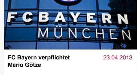多特蒙德官方宣布格策加盟拜仁 转会费3700万