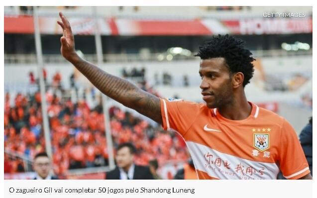 鲁能铁卫:来中国经济待遇好 有能力争夺冠军