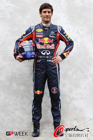 F1车手介绍:马克韦伯(红牛)