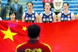 三问中国女排