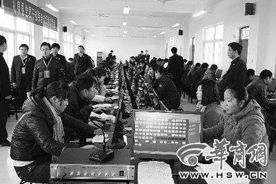 """陕西咸阳礼泉歌舞团-昨日,礼泉县2万名党员干部的""""大考""""过程在网上直播,现场监考很"""