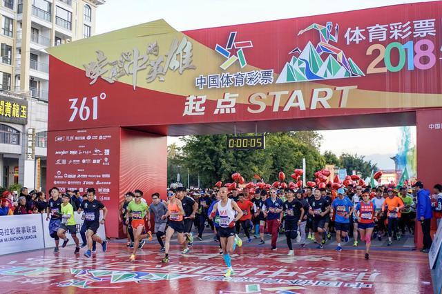 2018腾冲马拉松开跑361专业跑鞋亮相