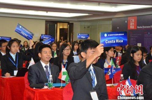 """深圳中学生""""模拟联合国""""英语大赛举行总决赛"""