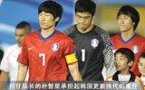 98期:韩国新生遭惩罚
