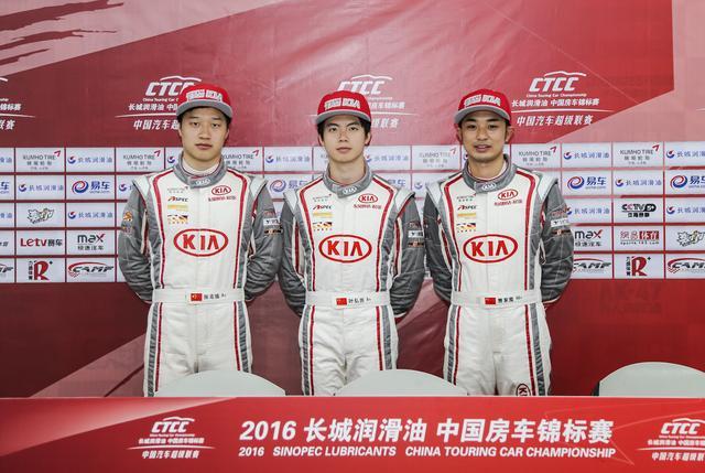CTCC收官 东风悦达起亚卫冕1.6T厂商杯总冠军