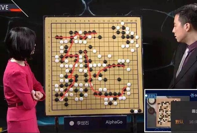 阿尔法诡异招法震惊棋界 李世石连出缓手再负