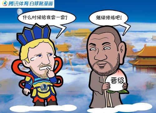 漫画:诺天王再遭石佛压制 马刺淘汰小牛