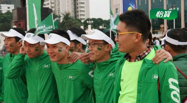 【怡宝特约】南马李宁领跑 无臂跑者夺10公里冠军