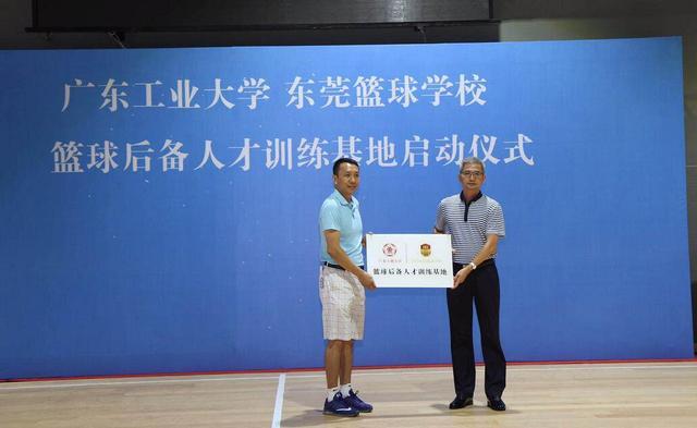 江北边城街道桂花街市民校举行小小掌管人暑期培训
