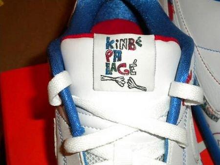 Nike Cradle Rock Low 救助海地慈善别注
