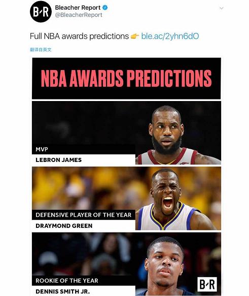 詹皇新季将会拿下MVP?最佳新秀一人望成黑马