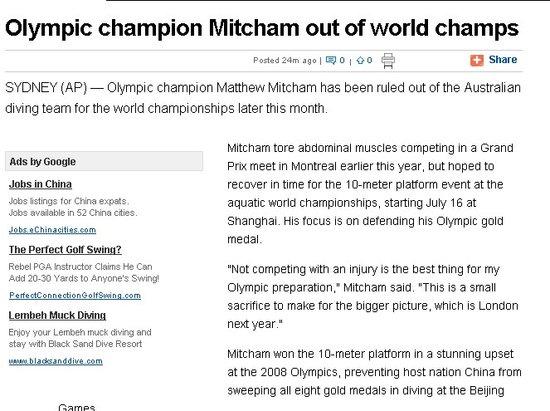 奥运冠军因伤退出世锦赛 中国跳水少一大劲敌