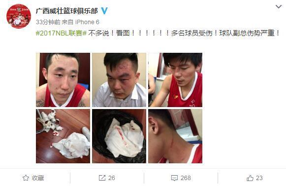 冲突!NBL爆发大规模群殴 广西男篮副总飙血