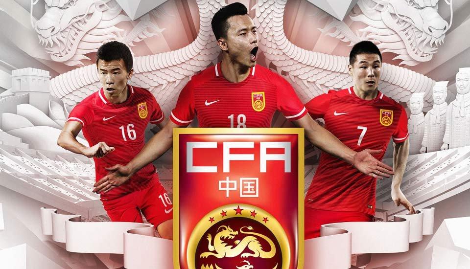 2018年世界杯亚洲区预选赛