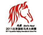 北京国际马术大师赛