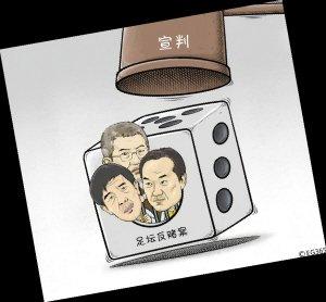 漫画体坛:终极审判