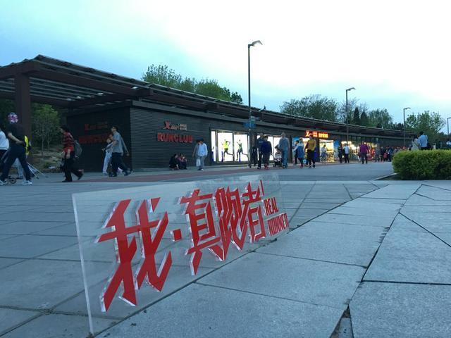北京半程马拉松圆满结束 跑者获超贴心服务