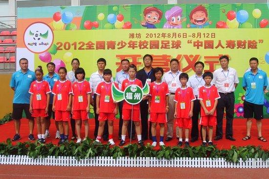 福州代表队赴夏令营收获 小学女子足球见成效