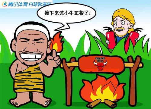 漫画:热火烤熟公牛大餐 小皇帝圆梦只差一步