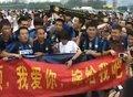 视频:超级杯决赛举行 国米球迷七夕现场求婚