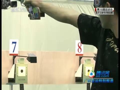 视频:男子10米气手枪决赛 谭宗亮金牌无望