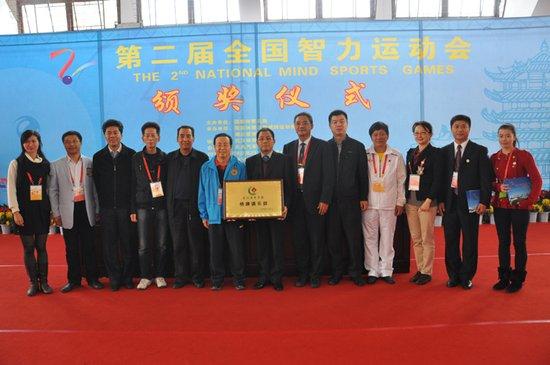 副秘书长王效锋,湖北桥牌协会常务副主席鲁洪海,中国桥牌国家队总教练图片