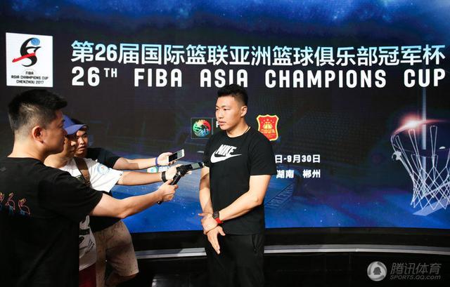 李根:战亚冠代表CBA 向亚洲证明中国联赛水平