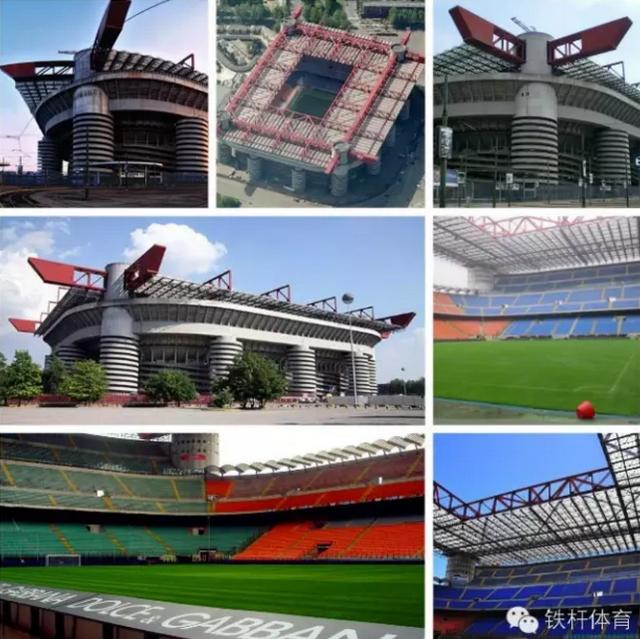 巡礼欧洲十大球场---米兰双雄:圣西罗/梅阿查