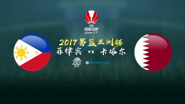 亚洲杯第6日:菲律宾欲三连胜 伊朗争小组第1