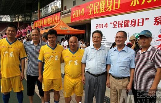2015全民健身之旅 亚美杯足球慈善助公益活动