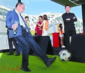 对手因丑闻退选 张剑或当FIFA理事助申世界杯