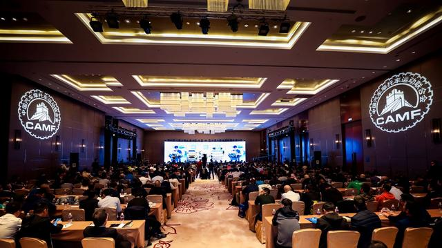 中汽摩联年会于上海召开全年共完