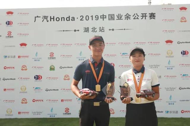 中国业余公然赛湖北站收官 李志鹏夺男人组冠军