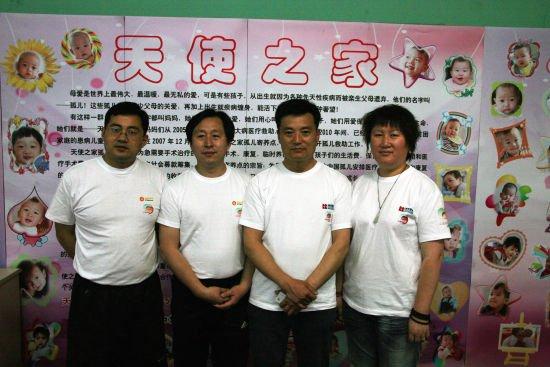 医药人公益羽毛球友谊赛在京成功举行