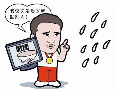 漫画体坛:张尚武发微博讨钱引骂声