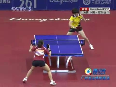 视频专辑:乒球女团轻松卫冕 3-0完胜新加坡