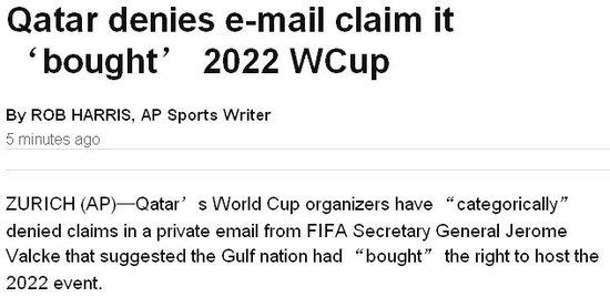 "FIFA承认惊天丑闻 卡塔尔""买""来2022世界杯"